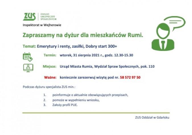 Dobry Start (300 plus) – zapraszamy na konsultacje z pracownikami ZUS-u